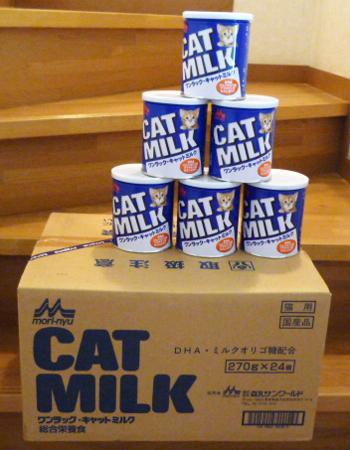 ミルク30缶
