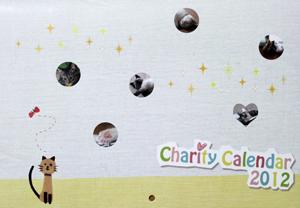 「ネコと動物愛護チャリティーカレンダー2012」