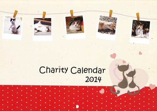 ネコと動物愛護チャリティーカレンダー2014