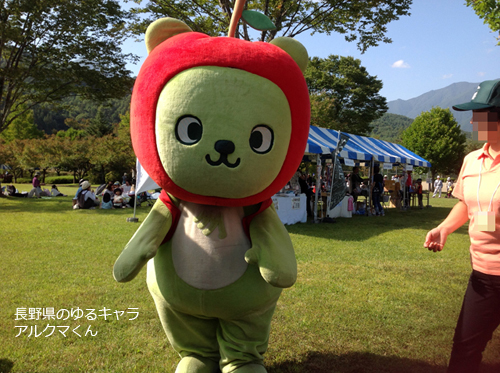 長野県のゆるキャラ「アルクマ」くん