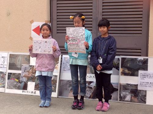 第4回保護犬・猫譲渡会「チャリティーカレンダー販売」