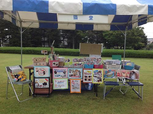 動物愛護フェスティバル2016イン松本、猫堂ブース