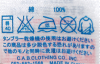 Tシャツの洗濯表示