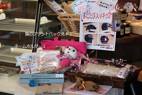 アトリエMOOさんレジ前に猫堂商品があります