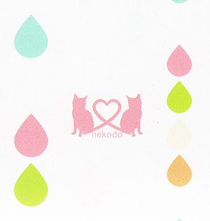 肉球柄 猫堂ロゴ
