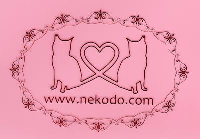 猫堂ロゴ(レッド)
