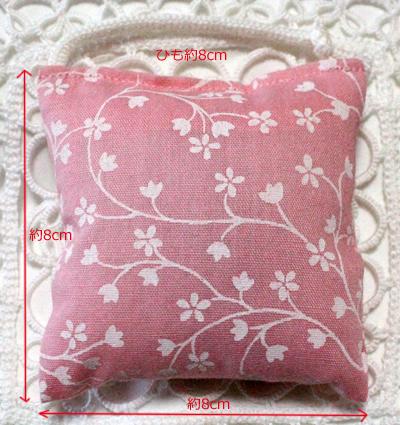 ミニミニキッカー(おざぶ) 花柄ピンク