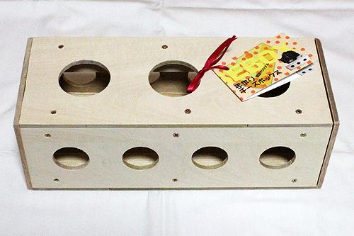 手作りチーズボックス4個穴