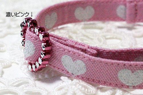 手作り首輪 キラキラハート柄ピンク、バックル