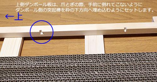 猫堂オリジナル「手作り爪とぎ」7