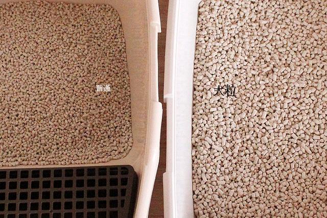猫砂、大粒と小粒