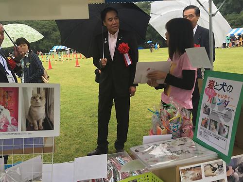 動物愛護フェスティバル2016イン松本