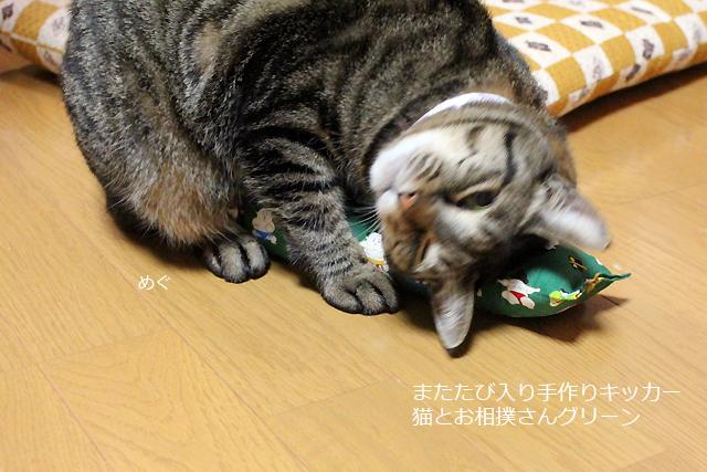 またたび入り手作りキッカー、猫とお相撲さんグリーン