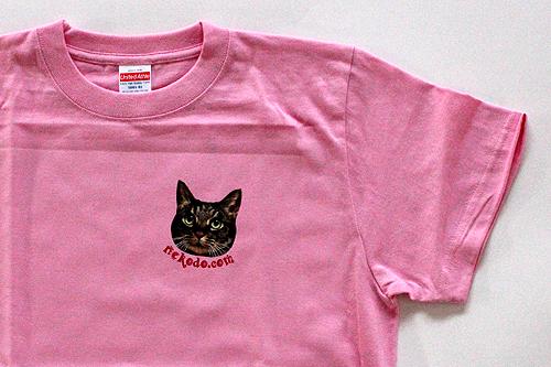 オリジナルTシャツちゃあ店長、ピンク拡大