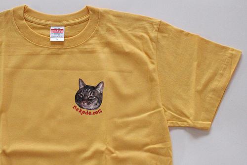 オリジナルTシャツちゃあ店長2020むん、バナナ拡大