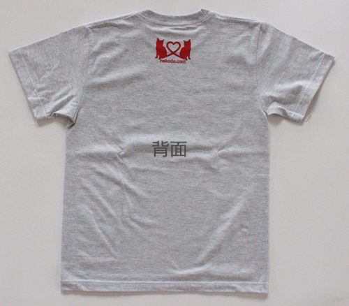 猫堂ロゴ、バックプリント2