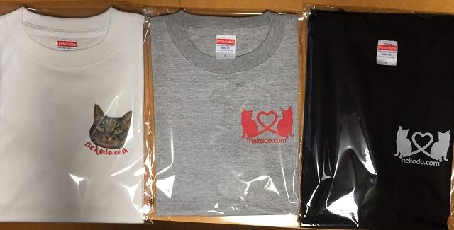 ネコと動物愛護・猫堂応援Tシャツ