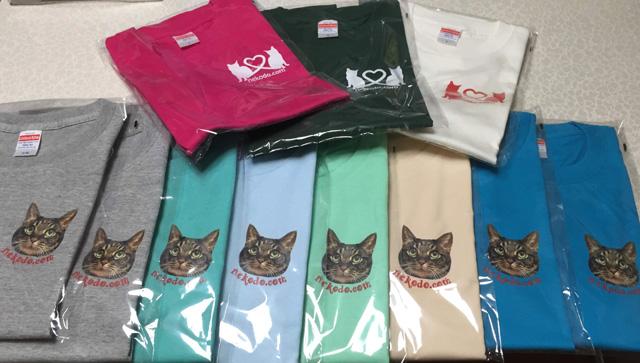 ネコと動物愛護・猫堂応援オリジナルTシャツ、ご注文ありがとうございます