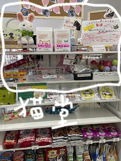 コンビニに猫堂商品(^^)